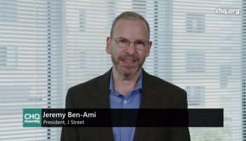 ben ami screenshot