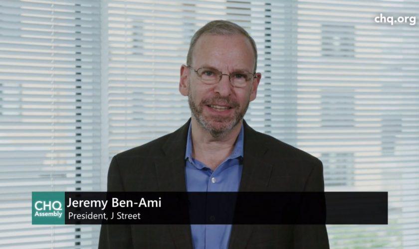 ben ami screenshot